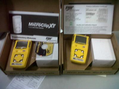 Jual-Multi-Gas-Detector-di-Pekanbaru