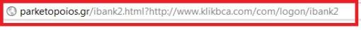Email palsu peniupuan bca